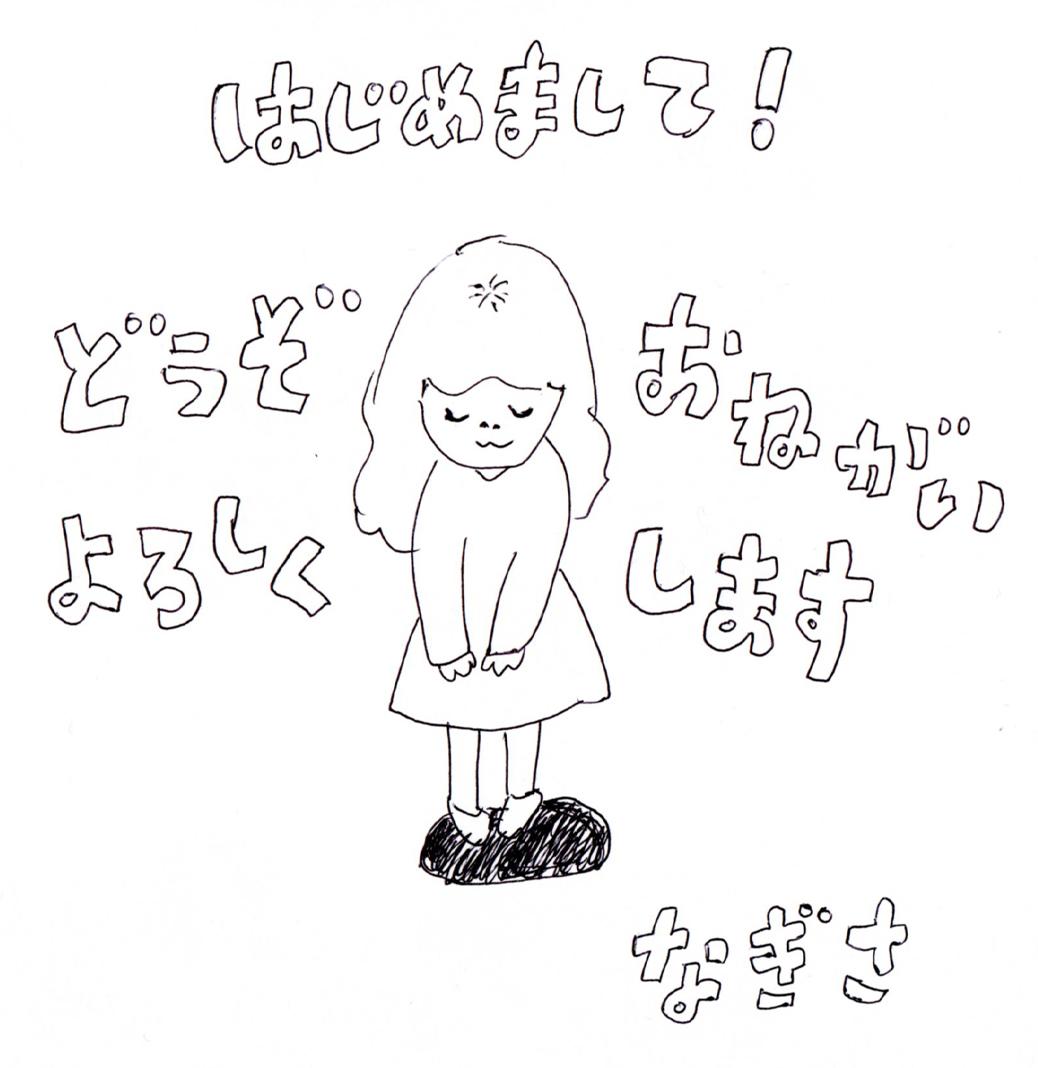 ojigi1